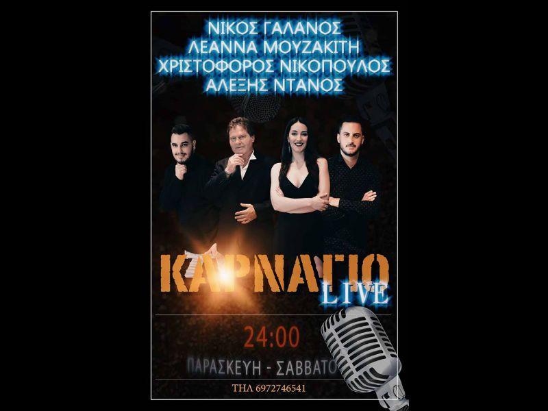 Παρασκευή και Σάββατο LIVE στο Καρνάγιο CLUB | 10 & 11.05