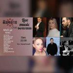 Live Ελληνική Μουσική στο ΚΑΡΝΑΓΙΟ CLUB κάθε Τρίτη | ΤΡΙ 04.02
