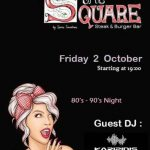 ΈΝΤΕΧΝΑ ΕΛΛΗΝΙΚΆ DJ GEORGE KARIPIDIS @ The Square Steaks & Burger Bar Corfu Town | ΠΑΡ 02.10