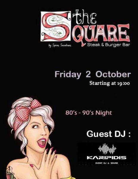 ΈΝΤΕΧΝΑ ΕΛΛΗΝΙΚΆ DJ GEORGE KARIPIDIS @ The Square Steaks & Burger Bar Corfu Town | ΠΑΡ 02.10