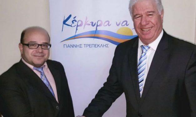 Και ο Τζαφέστας Νικόλαος με τον Γιάννη Τρεπεκλή