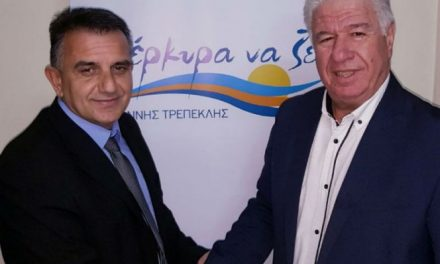 Και ο Γ. Χαραλαμπόπουλος υποψήφιος με τον Γ. Τρεπεκλή.
