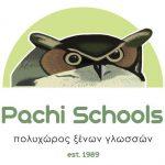 PACHI SCHOOLS | ΠΟΛΥΧΩΡΟΣ ΞΕΝΩΝ ΓΛΩΣΣΩΝ
