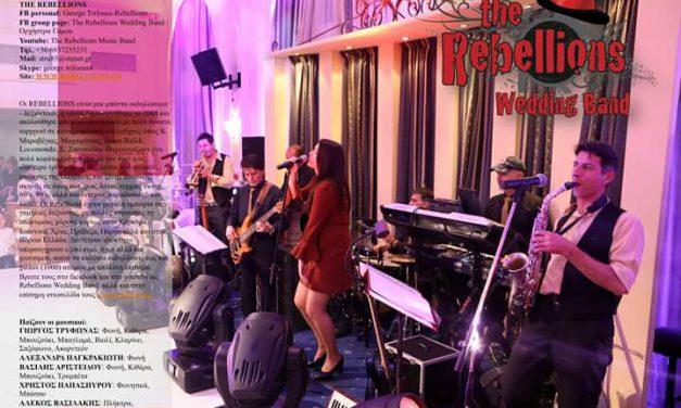 Ορχήστρα Γάμου – The Rebellions Wedding Band