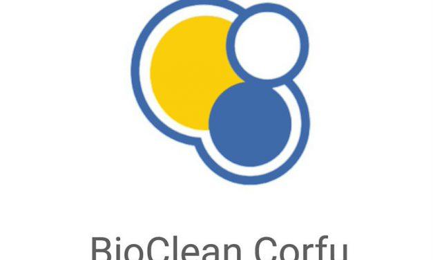 BioClean Corfu – ΑΦΟΙ Ν. & Γ. ΓΡΑΜΜΕΝΟΥ Ο.Ε.