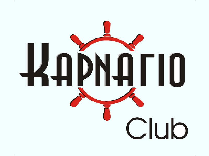 Καρνάγιο Club