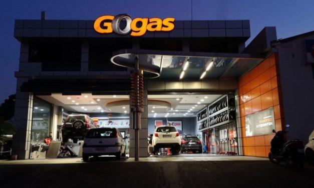 """Gogas """"ασφάλεια καθ' οδόν!"""""""